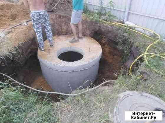 Сливная яма, септик, канализация Нижний Кисляй