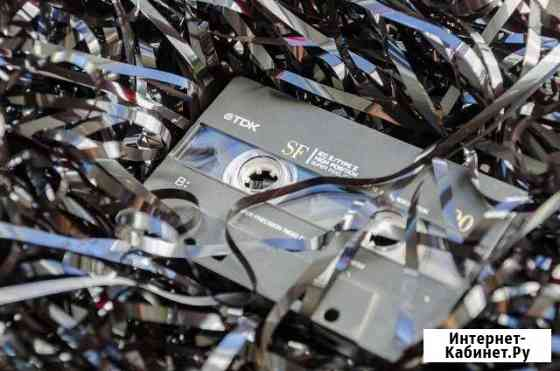 Оцифровка видео и аудиокассет, плёнки Челябинск