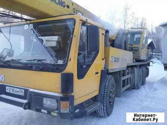 Услуги автокрана 25тн. xcmg Горно-Алтайск