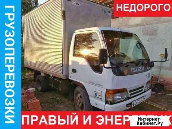 Грузоперевозки Переезды Грузчики Братск