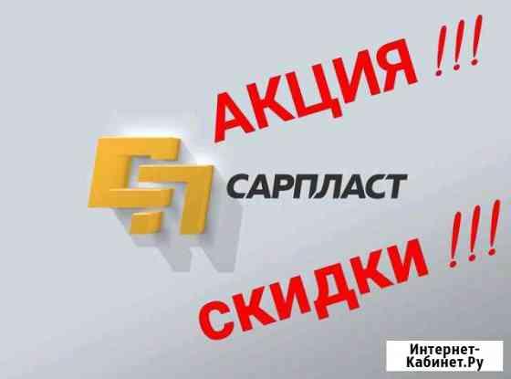 Остекление балконов и лоджий Саратов