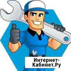 Предоставляем услуги электрика любой сложножти Новый Уренгой