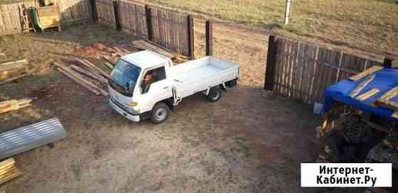 Услуги грузовика Улан-Удэ