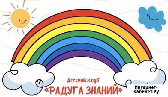 Репетитор начальных классов/Подготовка к школе Тольятти