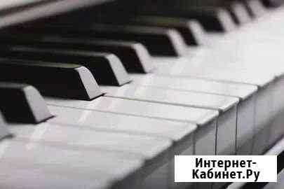Уроки игры на фортепиано Абакан