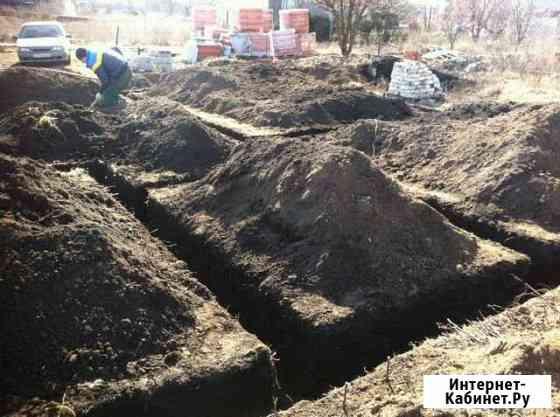 Земельные работы,копка траншей,фундаментов,канализ Воронеж