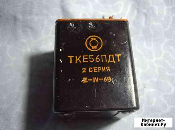 Реле ТКЕ56ПДТ Челябинск
