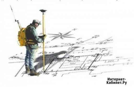 Кадастровый инженер Псков