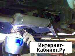 Ремонт глушителя/ удаление катализаторов Ярославль