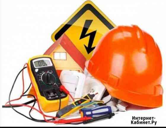 Услуги профессионального электрика Улан-Удэ
