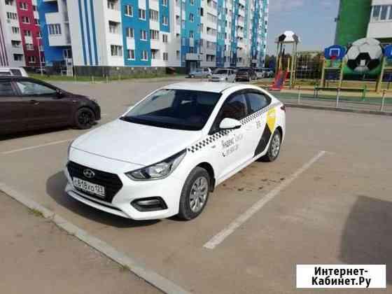 Аренда авто и подключение к яндекс Челябинск