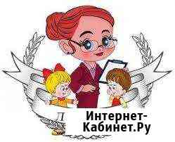 Учитель-логопед Псков