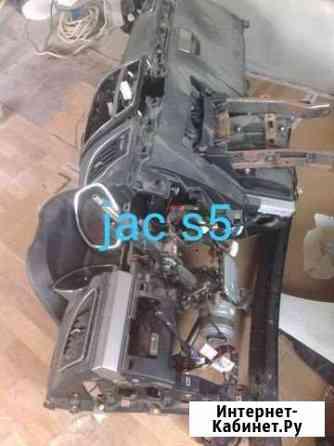 JAC S5 новая Торпеда в разборе Черкесск