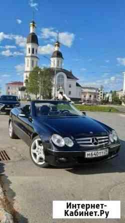 Прокат кабриолета Mercedes-Benz Архангельск