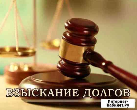 Составление исковых заявлений в Арбитражный суд Псков