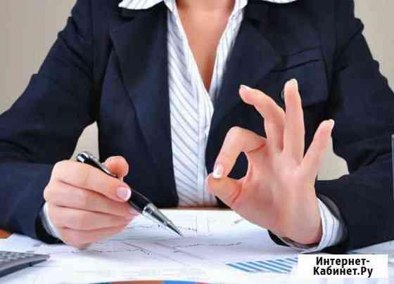 Консультирование студентов по экономическим дисц Курган