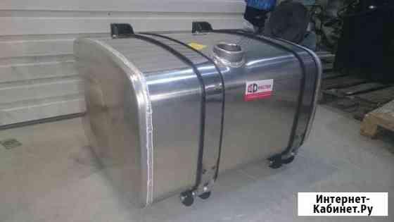 Алюминиевый топливный бак MAN 450л Екатеринбург
