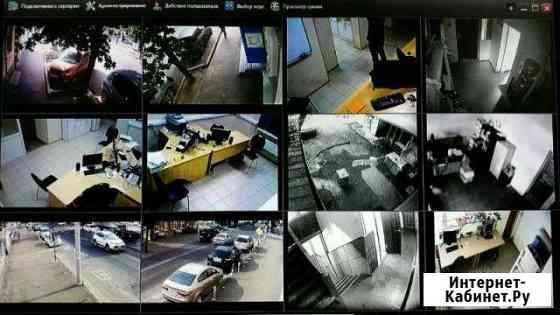 Видеонаблюдение настройка установка обслуживание Краснодар