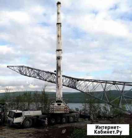 Автокран г/п 160 тонн Мурманск