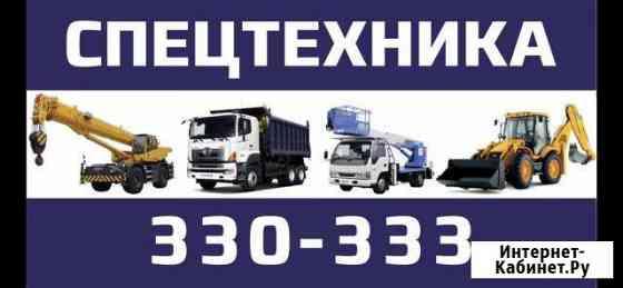 Услуги Автовышки Петропавловск-Камчатский