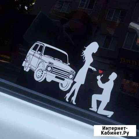 Рекламные наклейки на автомобиль Владикавказ
