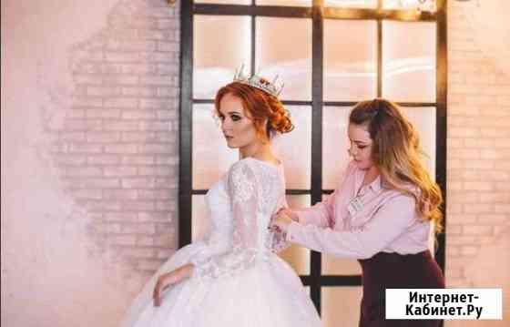 Свадебный координатор Курган