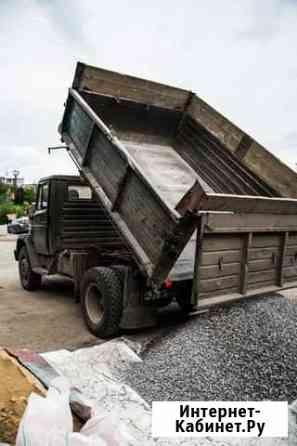 Вывоз строительного мусора Нальчик