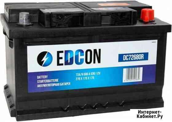 Аккумулятор Акб 6ст-72 п.л а/ч низкий Edcon на Mon Майкоп