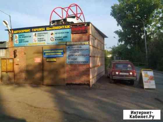 Автосервис гараж 54 Новосибирск