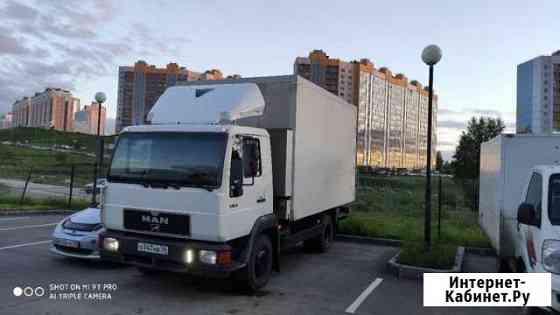 Рефрижератор Man 5 тонн Каргасок