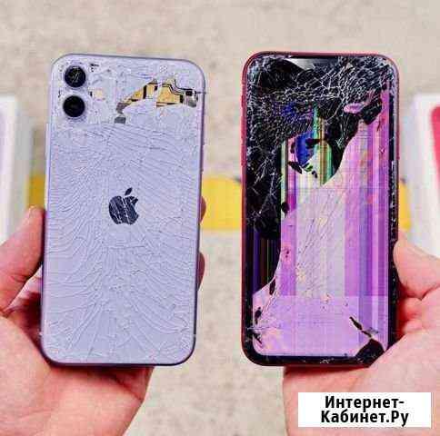 Ремонт:iPhone/iPad/MacBook Кемерово