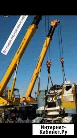 Предоставляем услуги автокрана 25 тонник звонить в Новый Уренгой