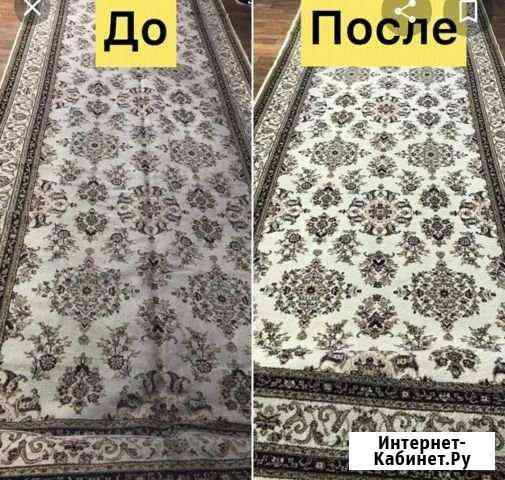 Стирка ковров Яблоновский