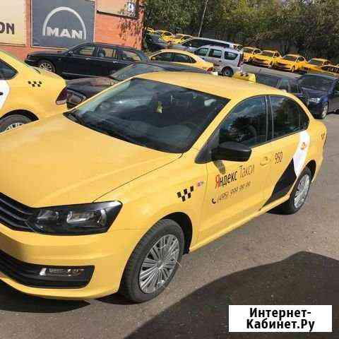 Подключение к Яндекс Такси Псков