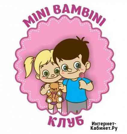 Частный детский сад для детей с 1года до 5 лет Казань
