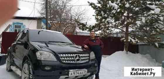 Помощь в подборе авто Новосибирск