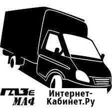 Грузоперевозки-грузчики,погрузка контейнеров Воркута