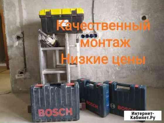 Электрик, услуги электрика, электромонтаж, замена Кемерово