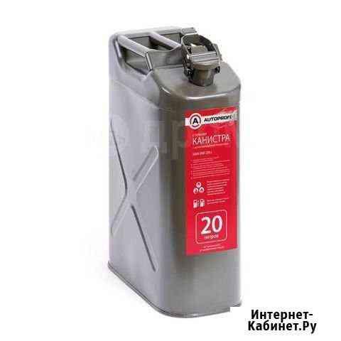 Канистра топливная, сталь 20л. Autoprofi Хабаровск