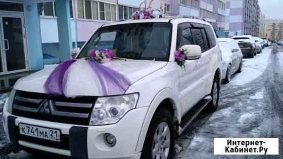 Авто на свадьбу Чебоксары
