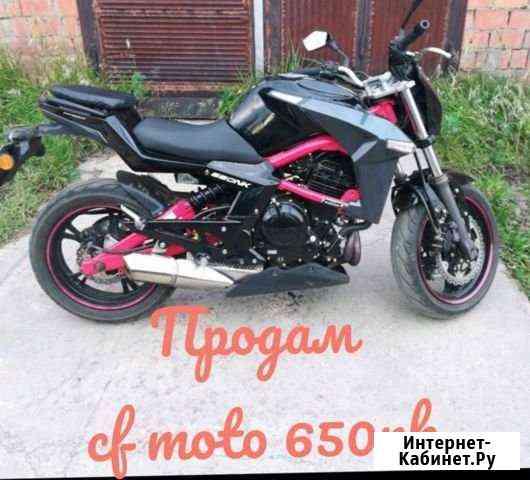 Cf moto 650 nk Братск