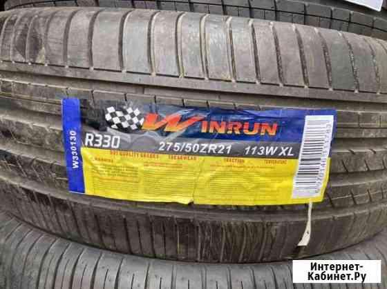 Новые шины 275/50R21 Братск