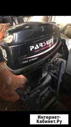 Лодочный мотор Parsun 30 Благовещенск