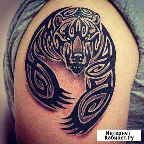 Татуировки Гиагинская
