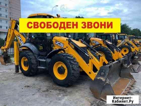 Услуги экскаватор-погрузчик, планировка, траншея Томск