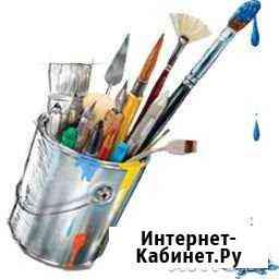 Продвижение сайта в интернете Краснодар