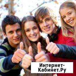 Дистанционное обучение Тольятти