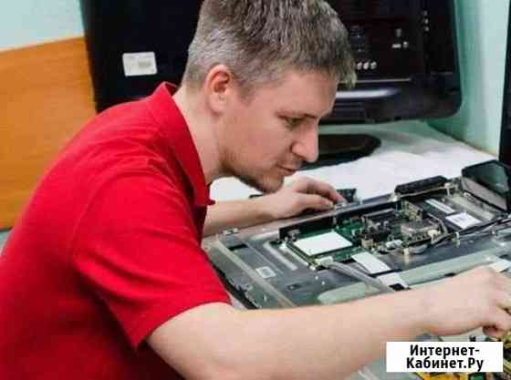 Ремонт Компьютеров. Ремонт Ноутбуков. Windows Саранск