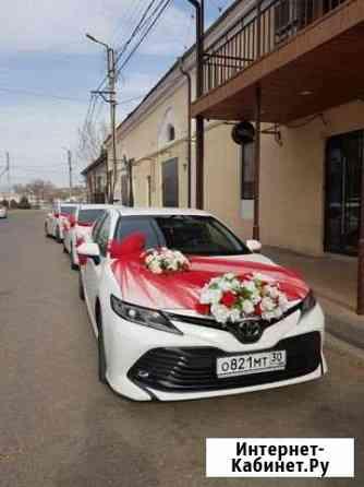 Свадебный кортеж, прокат авто. Тойота Камри XV70 Астрахань
