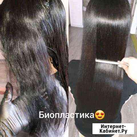 Биопластика для волос Комсомольск-на-Амуре